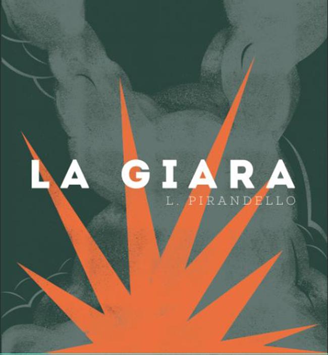 """Bozza di copertina de """"La Giara"""", progetto illustrato da Luca di Battista ispirato al celebre racconto di Luigi Pirandello"""